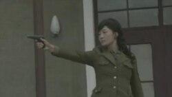 [뉴스 풍경] 김정은 정권 첫 다부작 영화 '포성 없는 전구'