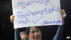 ประธานของคณะกรรมการสิทธิมนุษยชนแห่งสหประชาชาติยินดีที่รัฐบาลทหารพม่าปล่อยตัวนาง ออง ซาน ซู จี