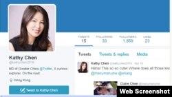 大中華區董事總經理陳葵新開推特賬號。(推特截圖)
