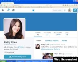 大中华区董事总经理陈葵新开推特账号(推特截图)
