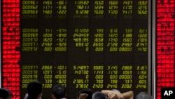 Mercados estadounidenses no logran contener pánico tras pérdida de 8,5 por ciento en bolsa de Shanghai