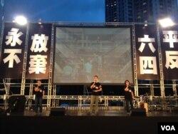 香港支聯會在維多利亞公園舉行燭光集會,悼念六四死難者,今年的主題是「平反六四、永不放棄」。(湯惠芸攝)