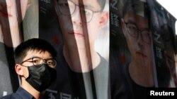 香港民主活動人士黃之鋒2020年6月19日宣布參選有意立法會(路透社)