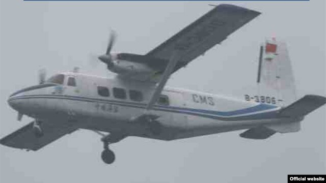 The Japanese Ministry of Defense said this Chinese maritime surveillance plane flew near the Senkaku/Diaoyu Islands on Dec. 22. (Courtesy Japanese Ministry of Defense)