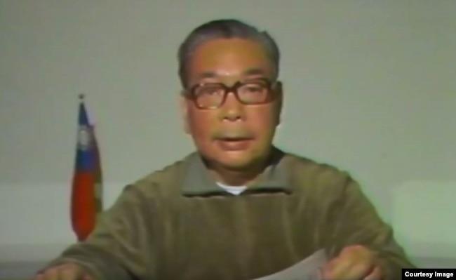 """1978年12月16日蔣經國針對""""美匪建交""""發表告全國同胞電視講話(畫面來源: 華視)"""