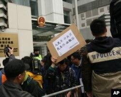 香港民众一年来每周日到中联办外声援茉莉花运动
