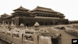 紫禁城午门(1927年)