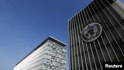 世界衛生組織(WHO)在瑞士日內瓦的總部。