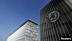 世界卫生组织(WHO)在瑞士日内瓦的总部
