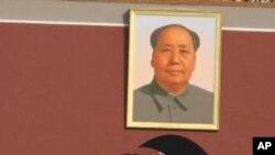 北京天安门广场的警卫(资料照片)