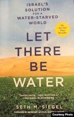 Nông gia Do Thái đã tiết kiệm được rất nhiều nước trong canh tác; một ví dụ nhỏ, bằng cách tưới nhỏ giọt / drip irrigation thay cho kỹ thuật tưới cổ điển tưới bằng vòi phun hay nước ngập đồng. Tưới ngay gốc giảm được lượng nước bốc hơi, cây lớn mạnh hơn và năng suất cũng cao hơn, thêm vào đó cách bón cây nhỏ giọt còn tránh được lượng nitrogen tràn vào các nguồn nước và cả giảm thiểu được lượng hoá chất trên vùng canh tác. [Let There Be Water. Seth M. Siegel 2017] (9)
