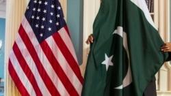 کیا امریکہ اور پاکستان کے تعلقات نظریۂ ضرورت کے تحت قائم ہیں؟