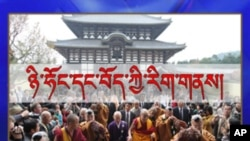 Japanese interest in Tibet