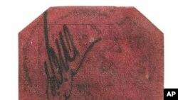 Perangko langka dari Guyana yang berbentuk segi delapan dicetak pada 1856 dengan tinta hitam pada kertas magenta.