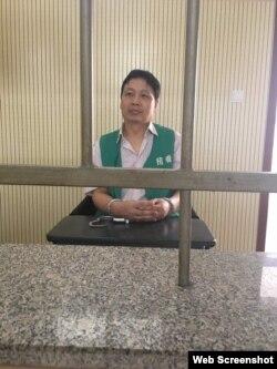看守所中的山東訪民、網絡活躍人士王江峰。 (推特圖片)