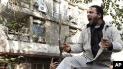 리비아의 반정부 시위