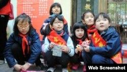 南京学童参加爱心救灾义卖活动 (网站截图)