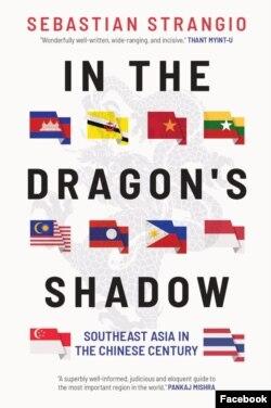 គម្របសៀវភៅស្រាវជ្រាវថ្មី ដែលមានចំណងជើងថា«នៅក្រោមស្រមោលនាគ» (In the Dragon's Shadow) ដែលនិពន្ធដោយលោក Sebastian Strangio ត្រូវបានបោះពុម្ពផ្សាយនៅឆ្នាំ ២០២០ នេះ។ (រូបថតពីហ្វេសប៊ុក Sebastian Strangio)