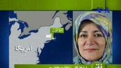 افق ۲۴ اکتبر: کنگره آمریکا و ایران: تحریم، روابط پارلمانی
