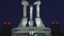 هشدار کره شمالی به کره جنوبی در مورد مراسم تشييع کيم جونگ ايل