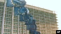 EU Brussels headquarters