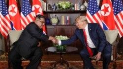 Trump နဲ႔ Kim သမုိင္း၀င္ေဆြးေႏြးပြဲ ျပည္တြင္း ျပည္ပ တုံ့ျပန္