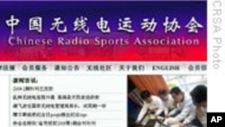 科技脉动:天空无国界,中国火腿族人数增长