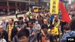 3月31日香港爆发反对《逃犯条例》的万人示威 (美国之音记者申华拍摄)