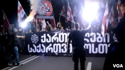 ნაციონალისტების მსვლელობა 26 მაისს თბილისში
