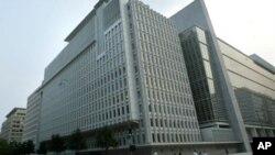 Zgrada Svjetske banke, u Washingtonu