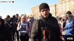 烏克蘭的新聞自由情況令人擔憂