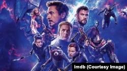 Avengers Endgane (2019)