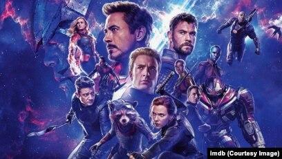 """À¸"""" À¸¢à¸«à¸™ À¸‡ Avengers Endgame À¸› À¸""""บ À¸à¸Š À¸¨ À¸à¸Š À¸‡à¸ À¸à¸¡à¸"""" À¹à¸« À¸‡à¸ˆ À¸à¸£à¸§à¸²à¸¥"""