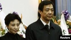中共前政治精英﹐紅二代薄熙來與妻子谷開來。
