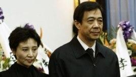 Ông Bạc bị tố cáo lạm dụng chức quyền và tìm cách ém nhẹm vụ vợ ông sát hại doanh gia Neil Heywood