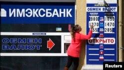 Tỷ giá hối đoái tại một ngân hàng ở Simferopol, Crimea.