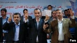 ثبت نام احمدینژاد و بقایی با حضور اسفندیار رحیم مشایی