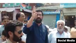 karak_protest