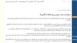 دولت احمدی نژاد به صف منتقدان گرانی پیوست