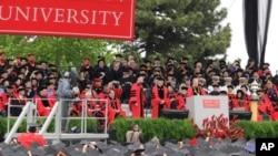 美国某大学毕业典礼