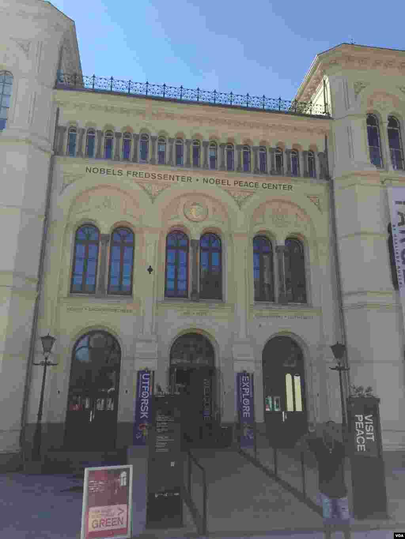 اوسلو میں نوبل پیس سینٹر کی عمارت کا منظر