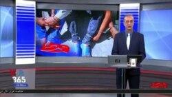 روی خط: گسترش نگرانکننده رفتارهای خشن و تلخ در میان نوجوانان ایرانی