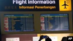 印尼度假地巴厘島國際機場星期三重新開放。