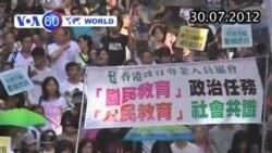 VOA 60 Thế Giới 30/07/2012