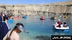 بند امیر به عنوان ساحۀ حفاظت شده و پارک ملی افغانستان اعلان شده است