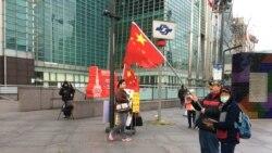 台法务部:公开展示五星旗属言论自由
