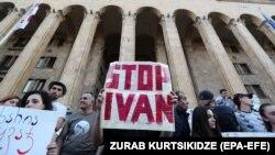 Демонстрация оппозиции у здания парламента Грузии. 25 июня 2019 г.