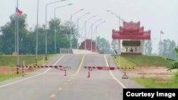 ျမ၀တီခ်စ္ၾကည္ေရးတံတားအမွတ္ ( ၂) ( ဓါတ္ပံု-Myanmar Hotelier Association-Golden Triangle Zone)