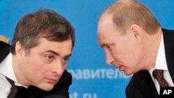 Владислав Сурков і Володимир Путін (архівне фото)