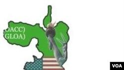 Gumii Lammiiwwan Oromoo Ameerikaa